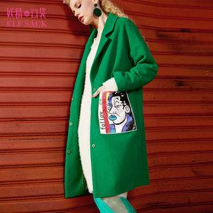 妖精的口袋韩版呢子外套女冬领呢子大衣宽松印花毛呢原宿风长款女