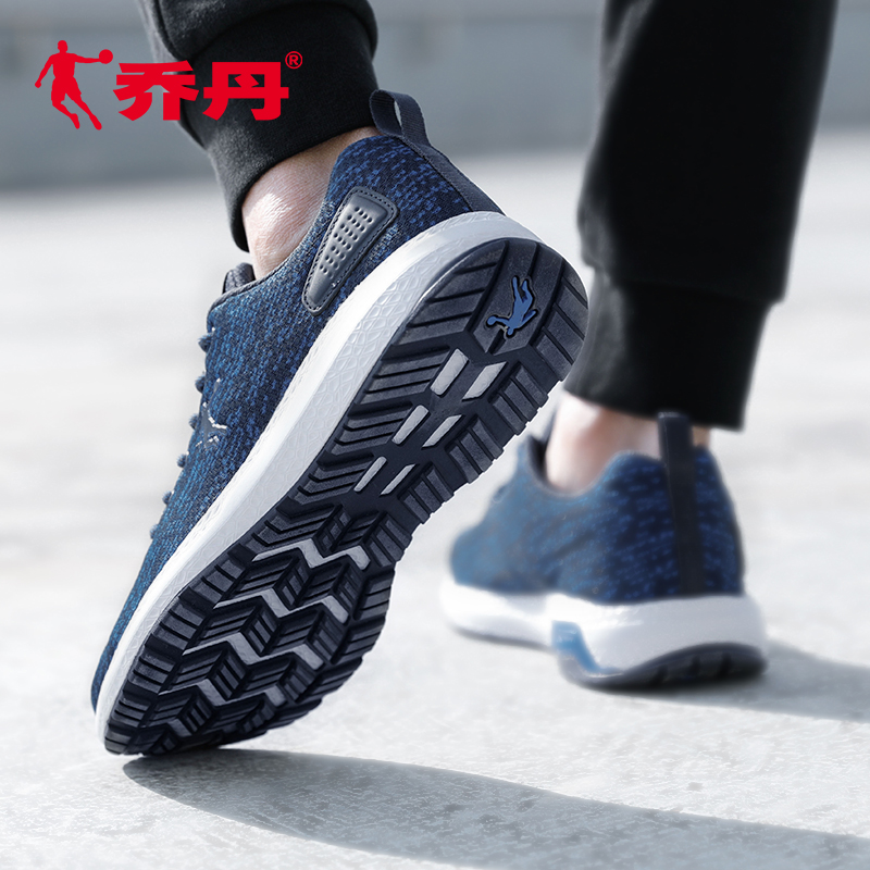 Jordan sports shoes men's men's shoes 2019 autumn and summer new breathable mesh running shoes shock absorption lightweight casual running shoes