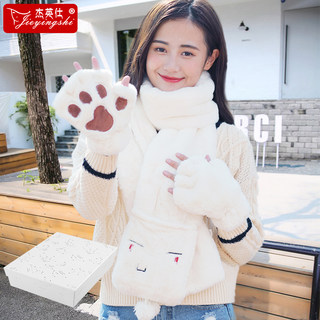 Scarf gloves one piece of two sets of women winter Korean version of the cute plush thick, warm, rabbit, bib, gift box