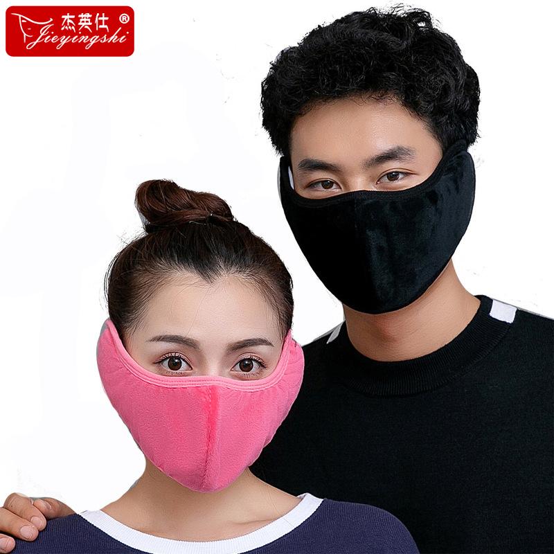 保暖口罩耳罩二合一冬季必备