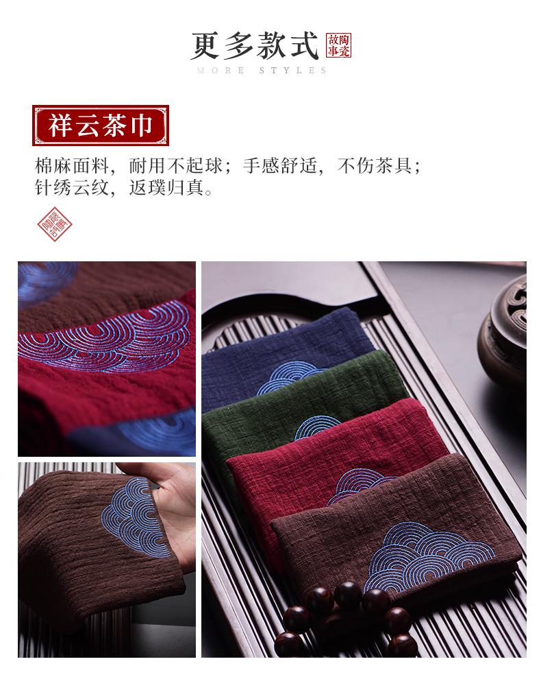 Ceramic suction high - grade small story tea towel cloth in Japanese tea table a pot of tea table, tea table cloth towel towel pad