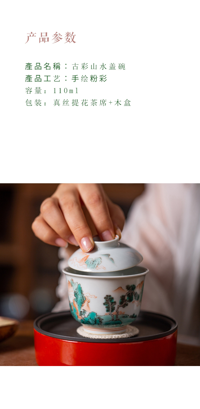 High - end checking hand - made ceramic story town tureen three tureen single ancient color landscape tureen