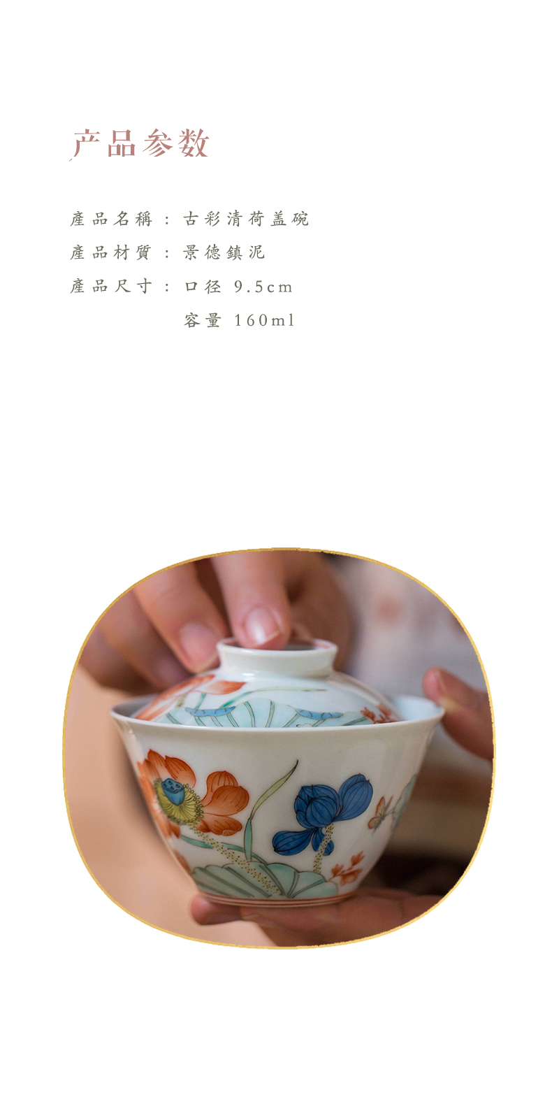 High - end checking hand - made ceramic story town tureen three tureen single ancient color the qing lotus tureen
