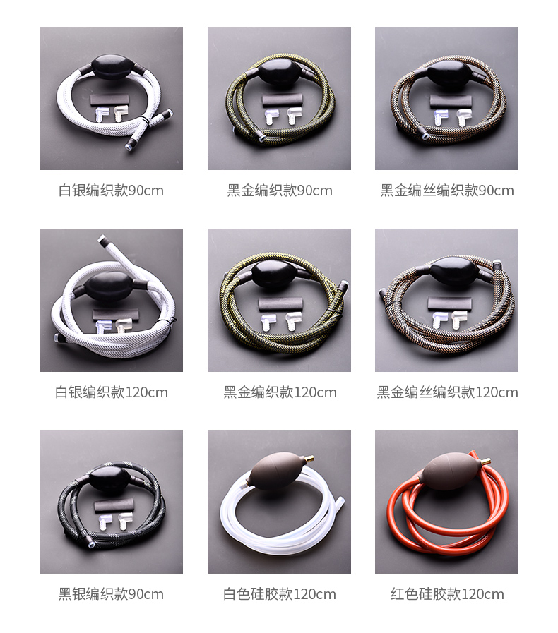 The Story of pottery and porcelain tea tray drain with tapping soft suction ball of large diameter pipe bend tea accessories bakelite tea tray