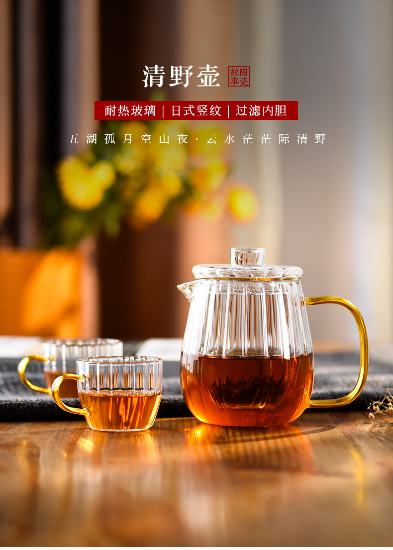 Ceramic teapot story glass tea set single pot of high temperature resistant filter cups kung fu suit household flower pot