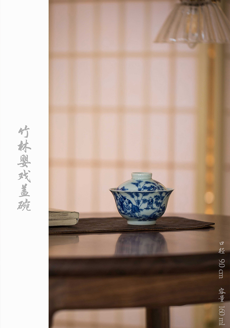 High - end checking hand - made ceramic story town tureen three tureen tureen only a single bamboo baby play