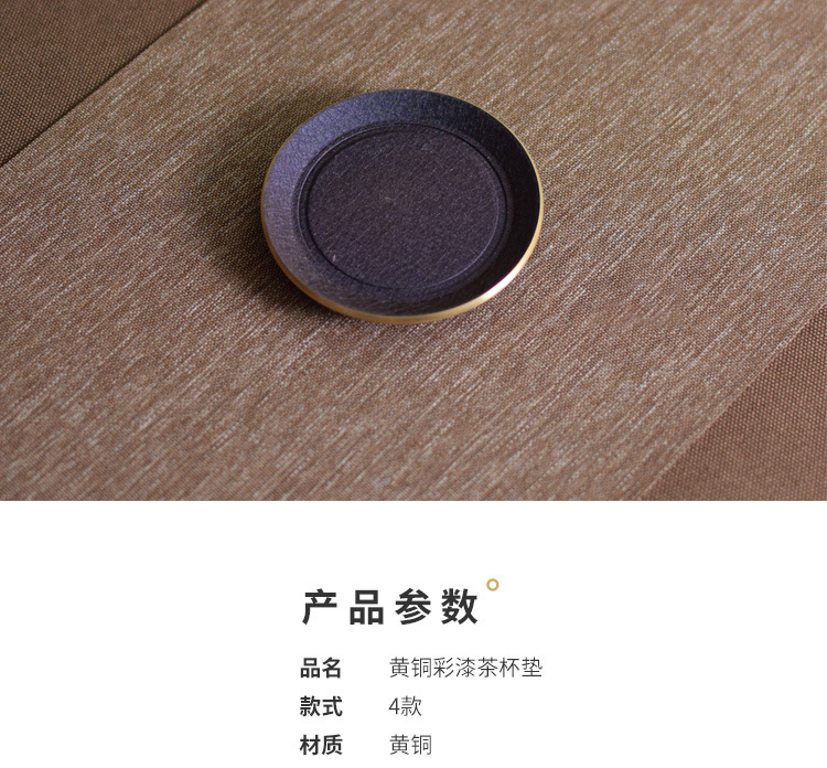 Brass color cup pad insulation pad saucer ceramic story Japanese creative kung fu tea accessories with zero