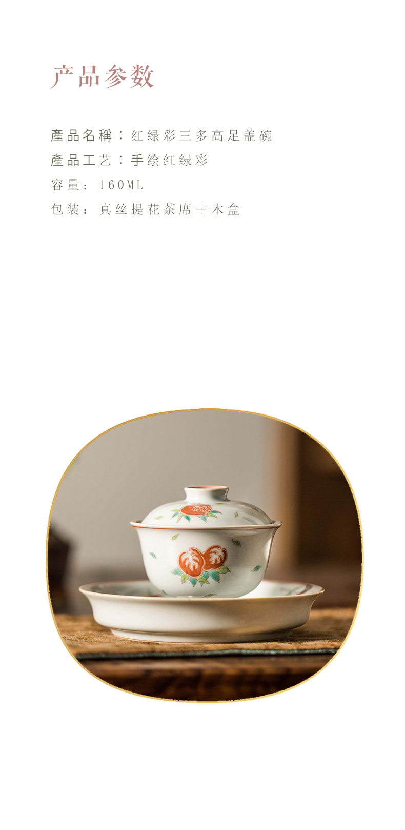 High - end checking hand - made ceramic story town tureen three tureen only a single red green color sanduo footed tureen
