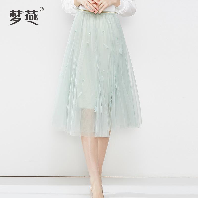 Dream Swallow Super Fairy Váy Gạc Nữ Xuân 2020 Mới Mid-length Black A-line Feather Váy Váy xếp li - Váy