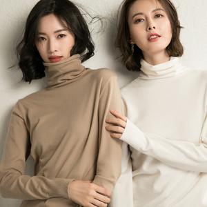 【悠妃】冬季高领纯色厚款毛衣2件