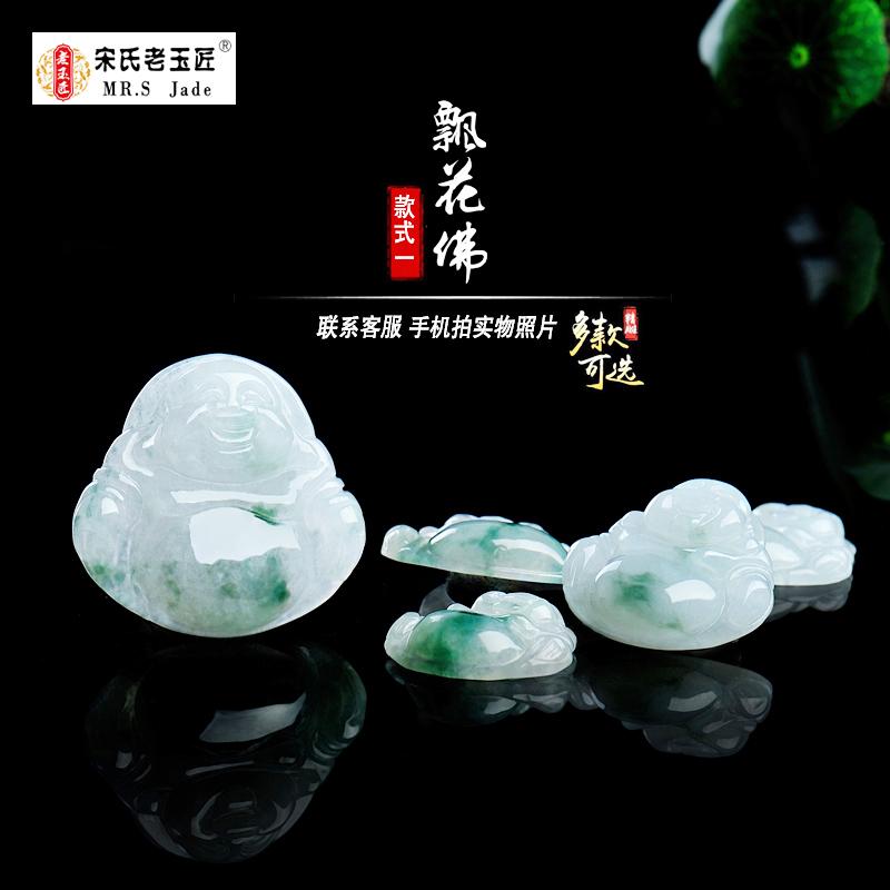 Gift bag Natural dark green jade tea bowl jade tea bowl live magnet Kung Fu Cup