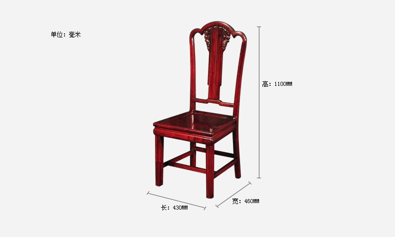 95-1餐椅尺寸.jpg