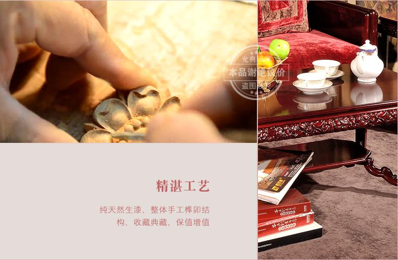 95-08-三人茶几_07.jpg
