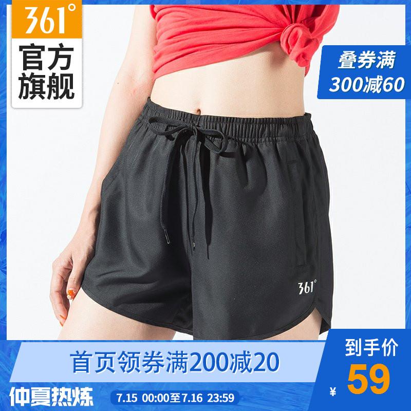 361度黑色女2019夏季新款短裤中裤361运动轻薄透气健身裤热裤