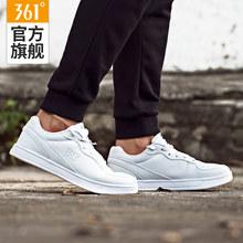 361度 新款男鞋 运动板鞋