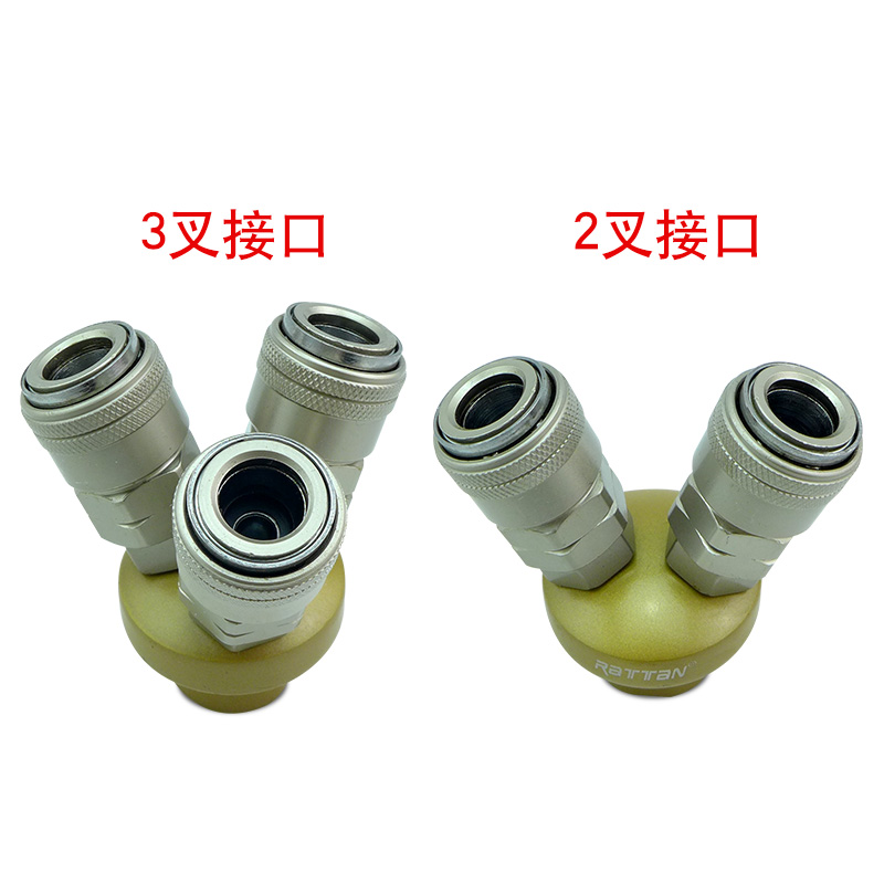 Air Pump Hose Connector Accessories Self-locking Connector for Air Pipe Quick Plug Head Size : 30PP