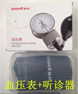 Дайвинг ртутный сфигмоманометр стрелка Измеритель артериального давления вручную Измерение устройства артериального давления для домашнего медицинского верх Тип рукоятки измеряет давление