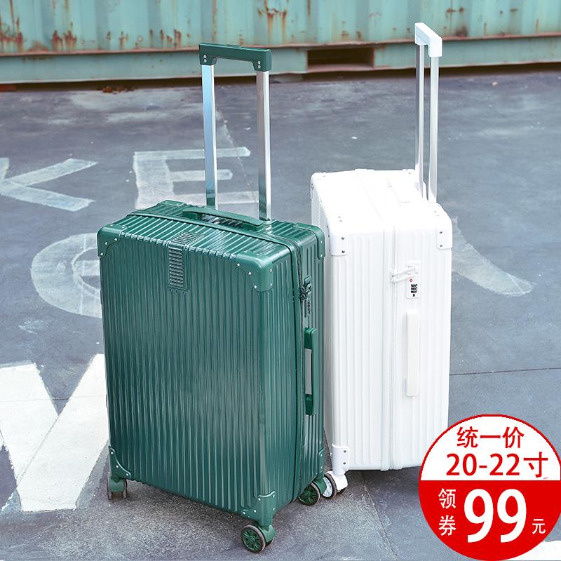 Чемодан с сеткой красный Женский футляр для тележек 20 универсальный колесный 24-дюймовый чемодан мужской волна корейская  версия Поле для пароля 28