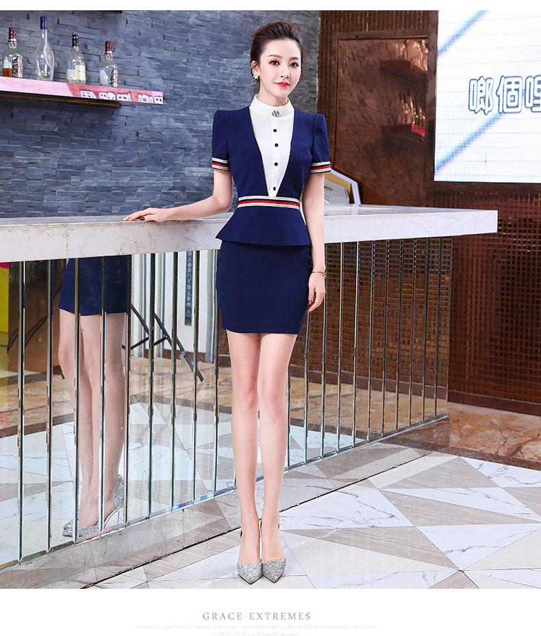 新款夜场DJ技师工作服职业套装显瘦酒店KTV晚礼服公主服性感美容