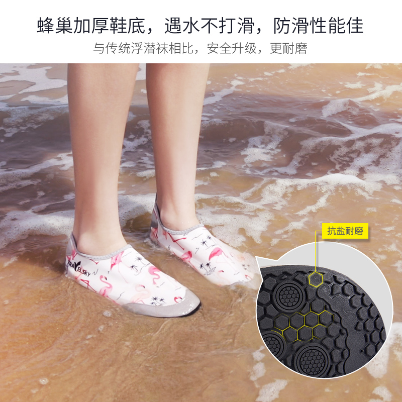 wholesale dealer b5f66 c8f49 Beach shoes diving shoes non-slip treadmill shoes men and women barefoot  soft shoes snorkeling shoes beach socks children wading swimming