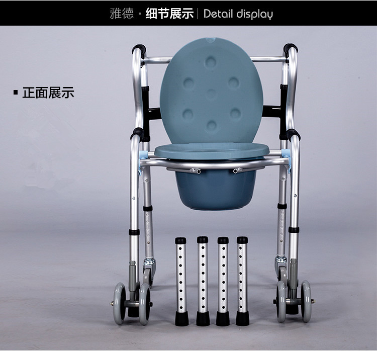 USD 54.42] Yad potty chair elderly folding aluminum commode chair ...