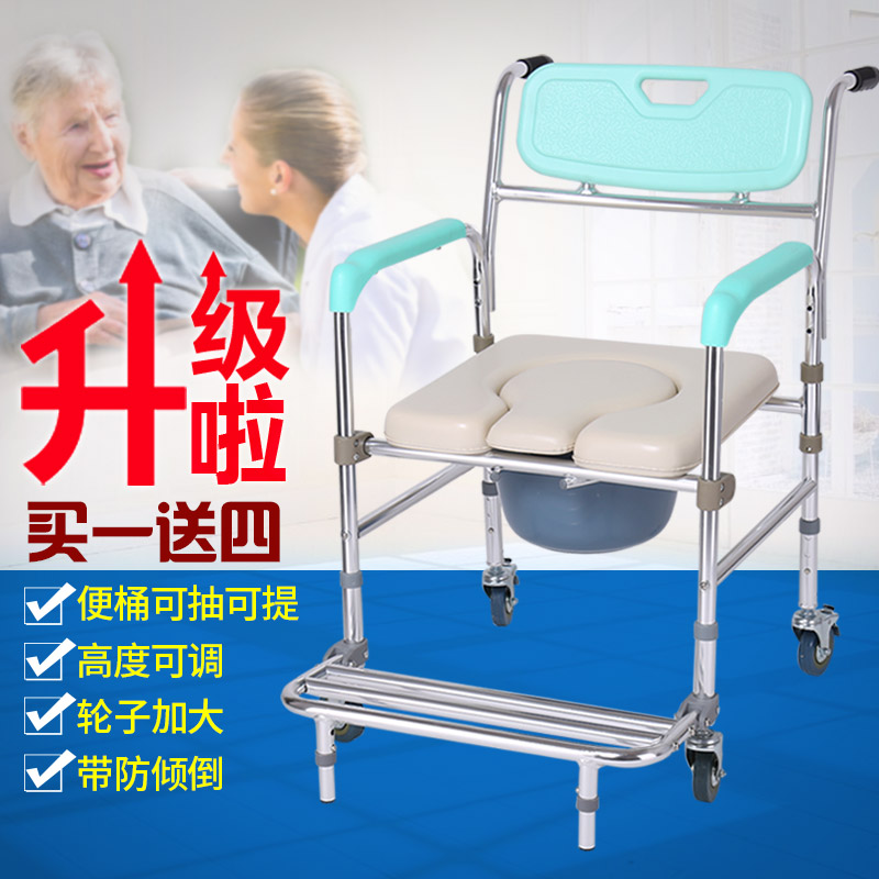 USD 81.35] Potty chairs for the elderly with wheels Toilet mobile ...