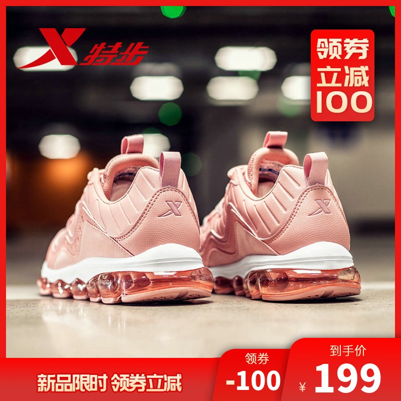 特步女鞋运动鞋2019秋季新款跑步鞋全掌气垫鞋跑鞋休闲鞋女士女子