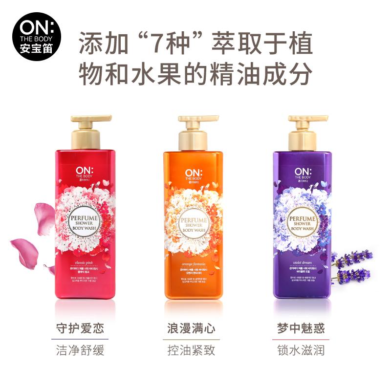 韩国产 LG ON THE BODY 安宝笛 梦幻香水沐浴露 500ml*3瓶 天猫优惠券折后¥59包邮(¥99-40)