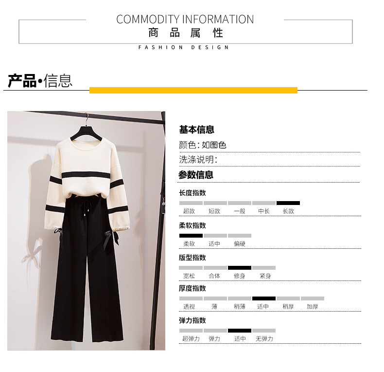 Broad-legged pants set 2020 new women's autumn/winter fashion striped knitted sweater casual pants two-piece set 36 Online shopping Bangladesh
