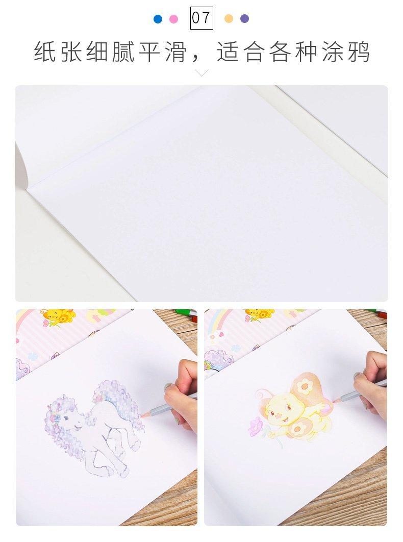 儿童图画本空白绘画画本小学生涂鸦画画绘画画纸a4大号画图本幼儿园学生用美术批发图画纸包邮商品详情图