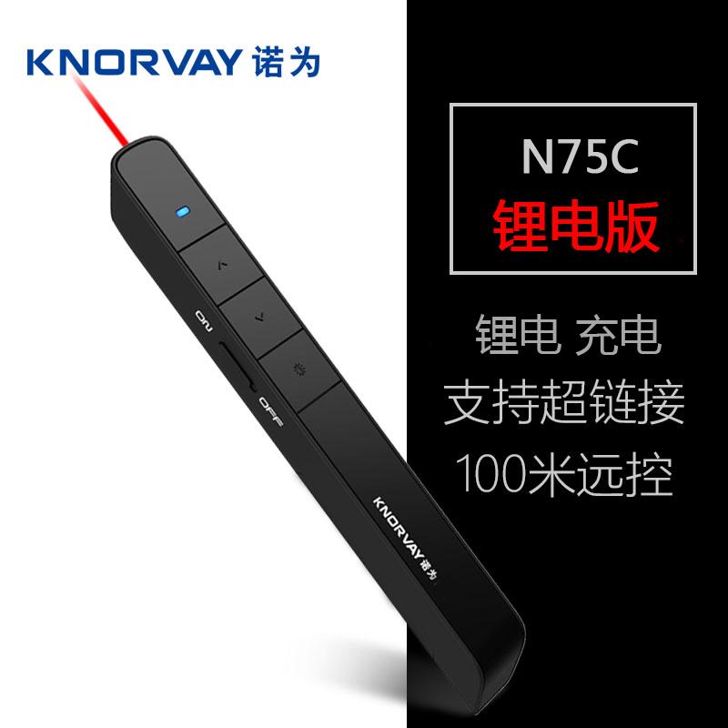 N75C черный литий зярядное устройство Электрическая гиперссылка в подарок Карандашный чехол