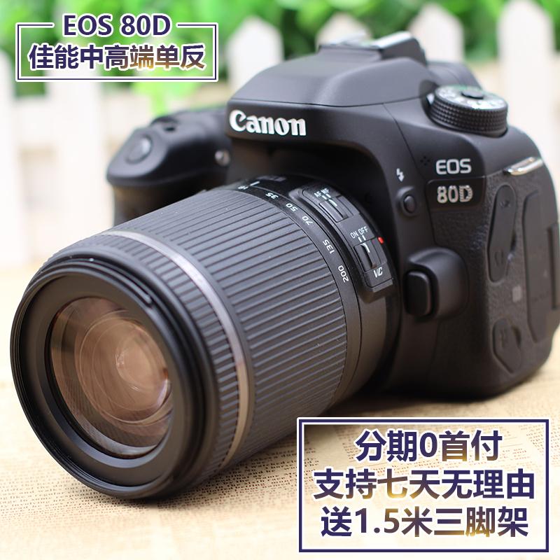 Canon / Canon EOS 80D один Аппарат 18-135USM комплект среднего уровня высокая ясно один Анти-цифровая камера