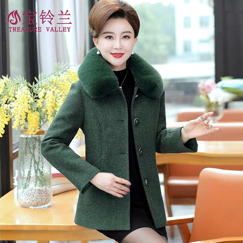 中老年冬装大衣雪花呢40岁50中年外套装冬季毛呢毛呢洋气妈妈女装