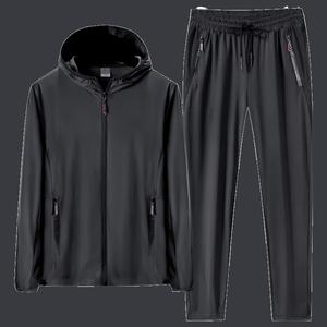冰丝防晒衣男超薄透气夏季防紫外线外套中年爸爸装防晒服夹克套装