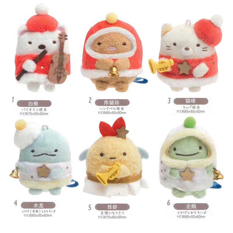November 19 san-x corner bio-Christmas Forest concert limited sandbag doll mini doll