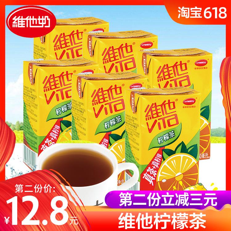 赵桂荣药妆 原液 赵氏清痘润肤水 60ml