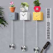 Nordic Swinging Bell Wall Clock
