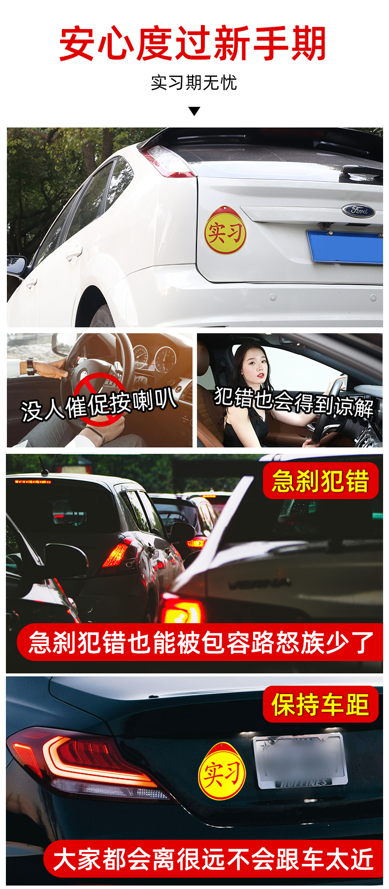 新手上路车贴磁吸实习标誌汽车贴纸创意个性车用磁性反光贴片女司机详细照片