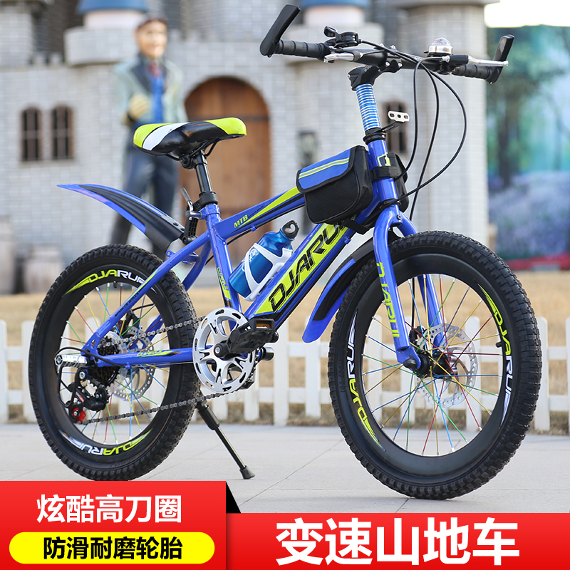 Bicycle children 10-11-12 years old boy disc brakes mountain bike 20 22 24  inch student female racing gear