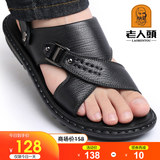 Elderly head men's sandals 2021 summer non-slip sandals and slippers dual-use leather soft sole middle-aged casual beach shoes men
