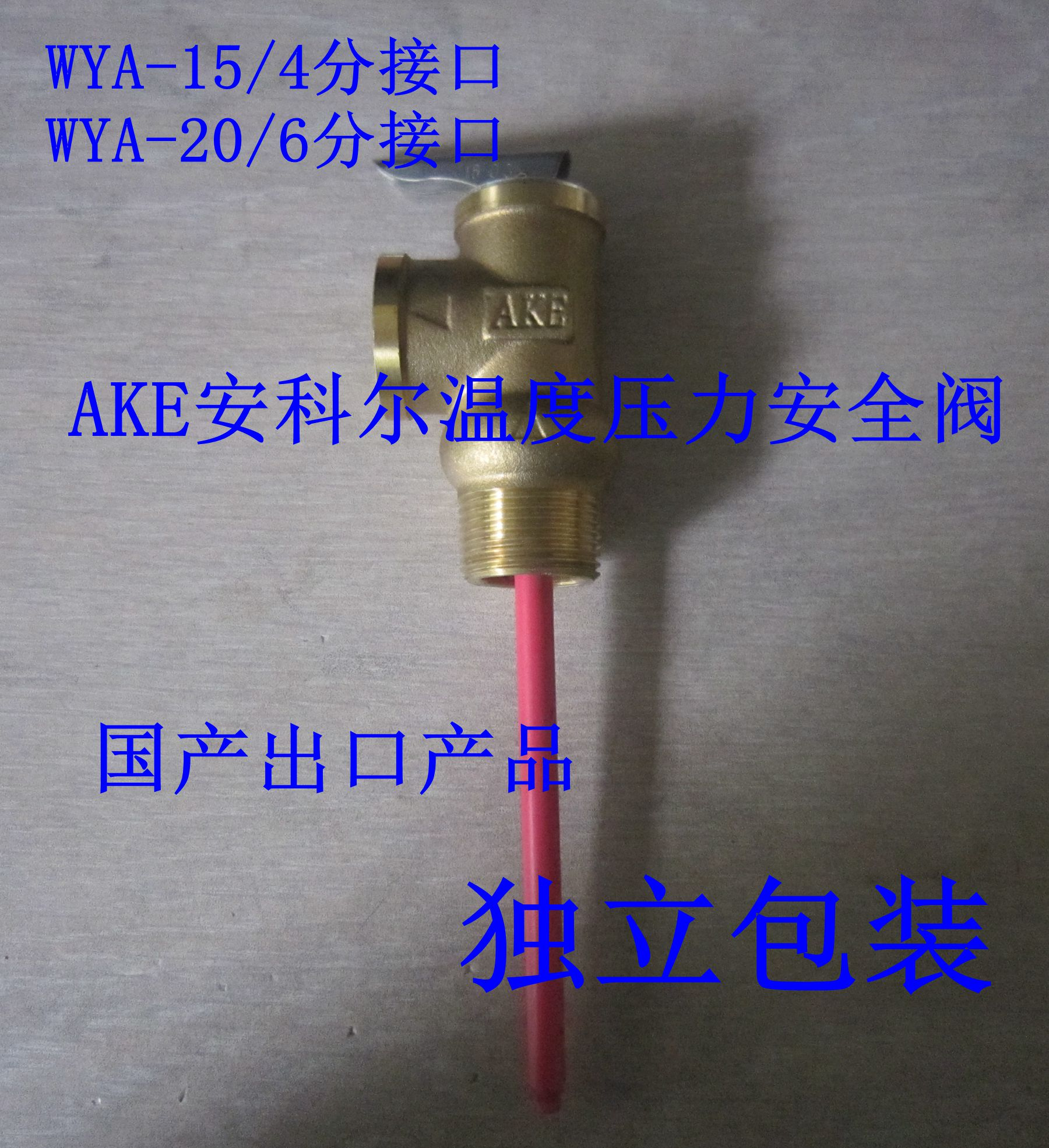 akewya15 20 temperature pressure relief valve t p valve electric water heater special 4 6 min 6 7 8 10bar