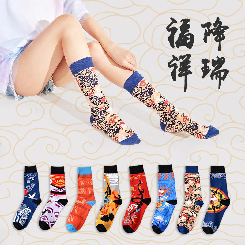 五双装中国风棉袜男女纯棉中筒袜子