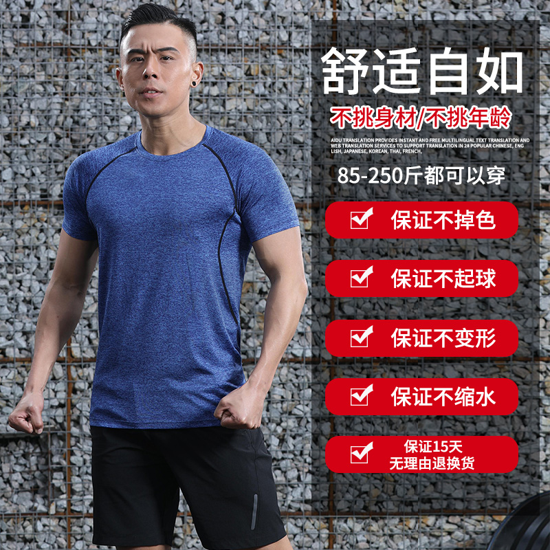 Vests Sports Clothing Sports Vest Male Summer New Fitness Mesh Quick-drying Basketball Training Suit Running Shrink-Proof