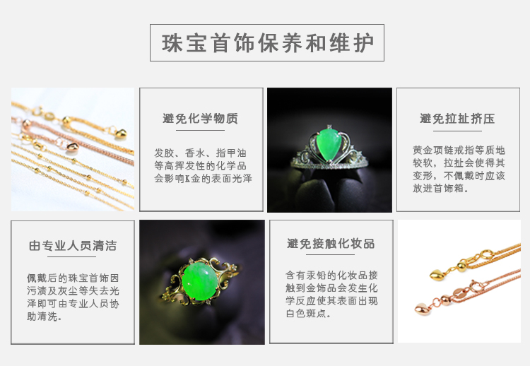 慕皇珠宝贰店:进口18k金项链黄金锁骨链 可调节针式穿心链珠珠链