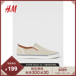HM men's shoes single shoes low-top shoes 2020 summer new fashion all-match one-step sneakers 0892465