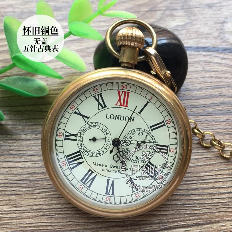 Карманные часы Shu Air