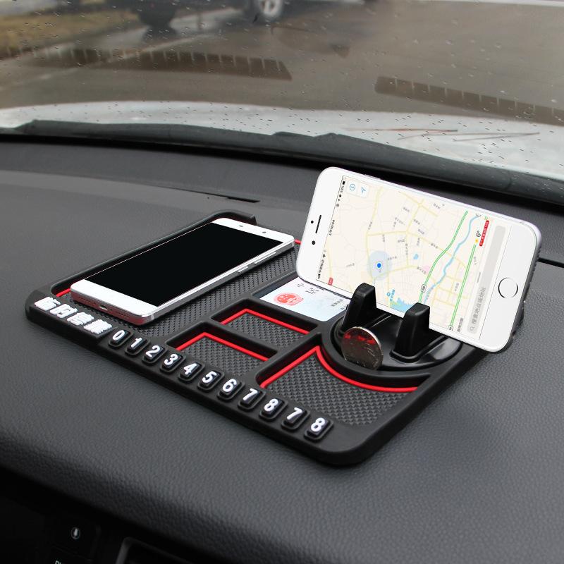 汽车内饰临时停车牌车用多功能仪表台置物垫防滑垫车载手机支架