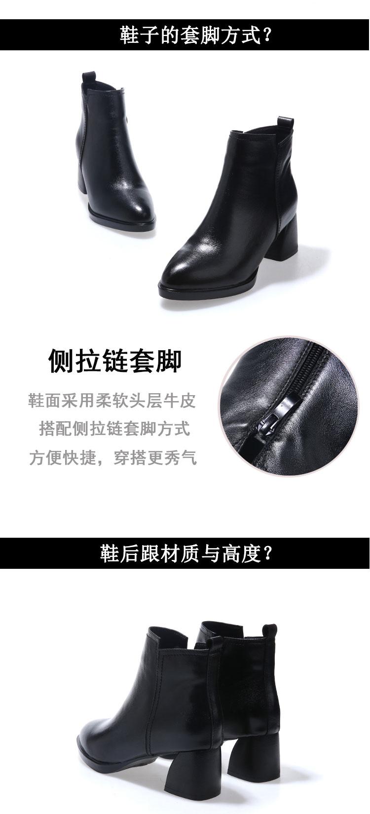 皮鞋女新款秋冬季中跟真皮小短靴百搭女鞋粗跟马丁靴春秋靴子详细照片