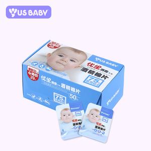 酒精棉片消毒婴儿用品清洁湿巾50片*3盒