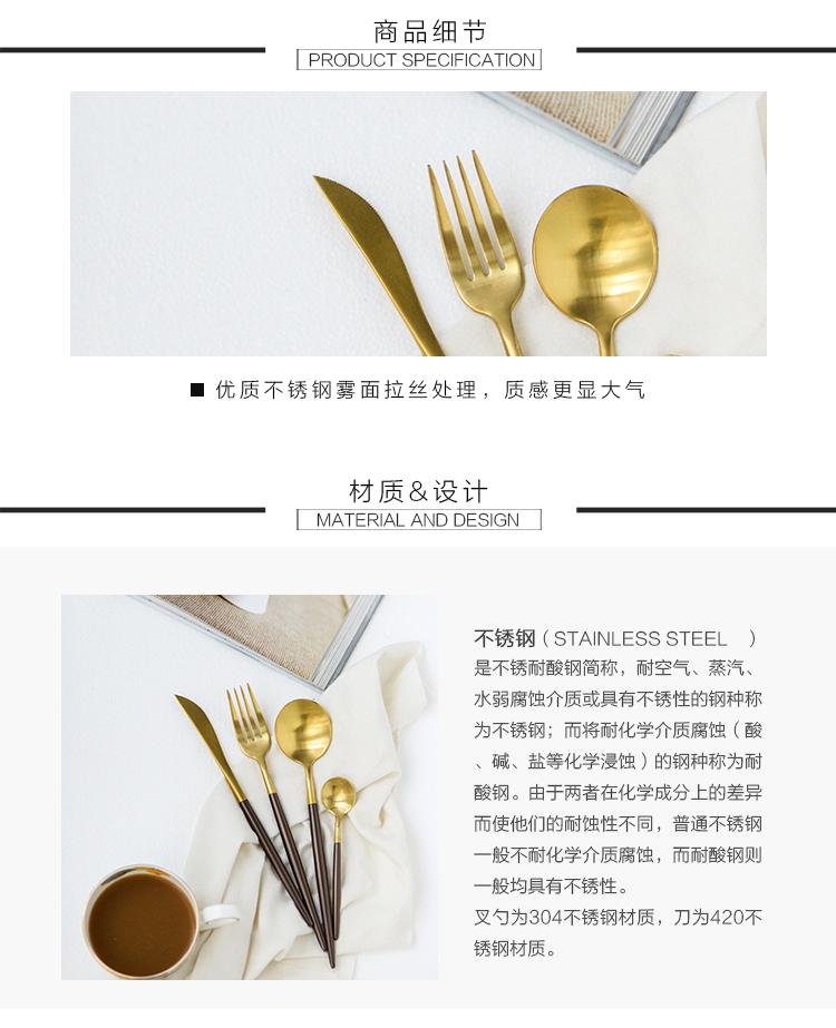 (免運)304不銹鋼西餐餐具套裝牛排刀叉勺家用全套 主餐甜品刀叉系列組